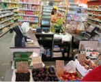 Retail Manager POS Software - Convenience Store